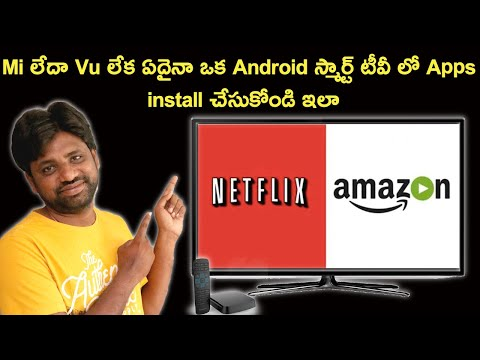 How To Install Amazon Prime & Other Apps On An Android Smart TV || In Telugu ||