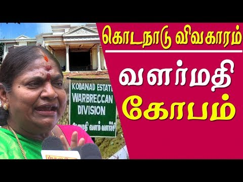 கொடநாடு விவகாரம் வளர்மதி ஆவேசம் tamil news live