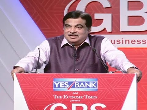 Gadkari says electric public transport top priority, calls for pvt investment | ET GBS 2018