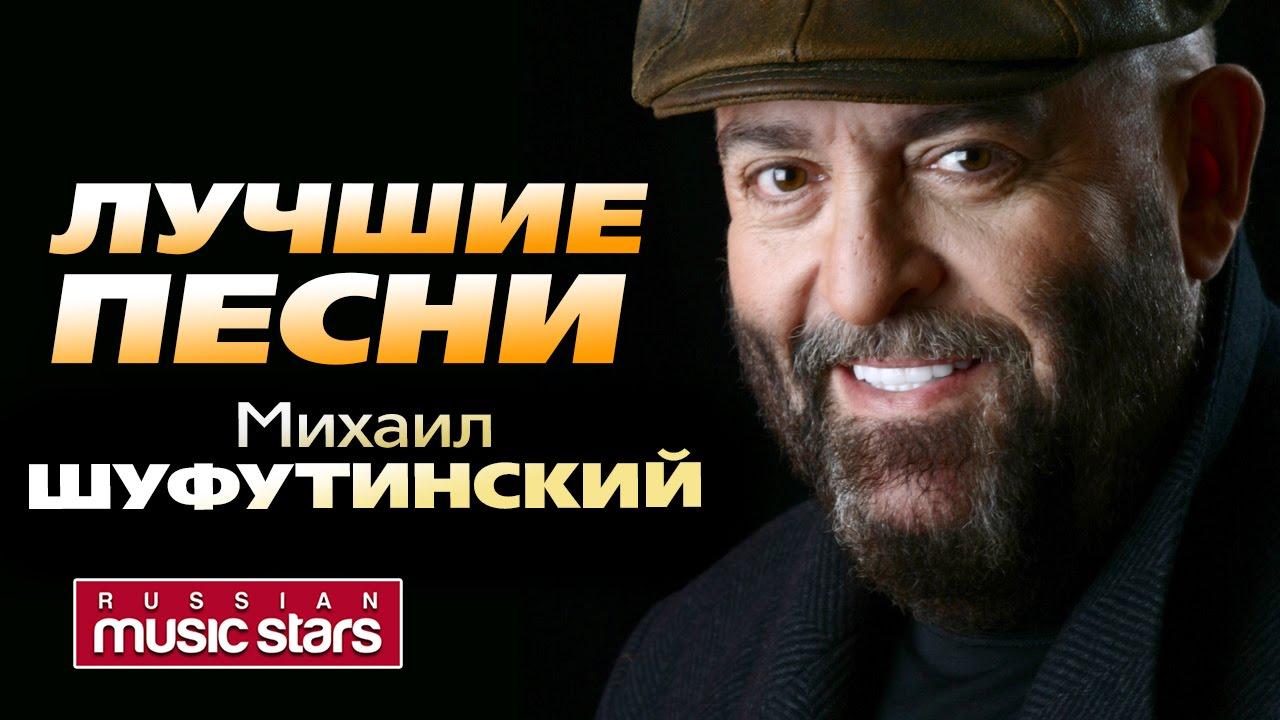 Mikhail Shufutinsky told how he built a posh house 05.23.2013 15