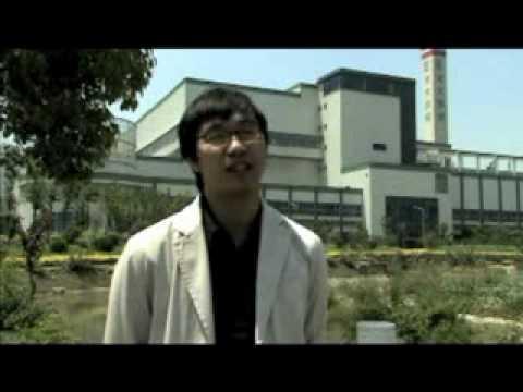 Suzhou Qizi Mountain Landfill Gas Recovery