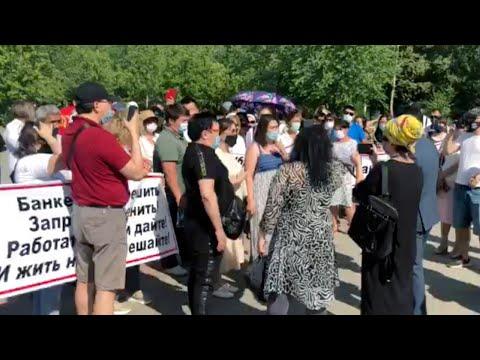 Митинг в АКТОБЕ 3.06.2020. Полная версия. Работники ресторанов, кафе вышли на протест / БАСЕ