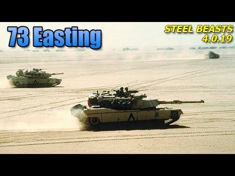 [SteelBeasts] 73 Easting