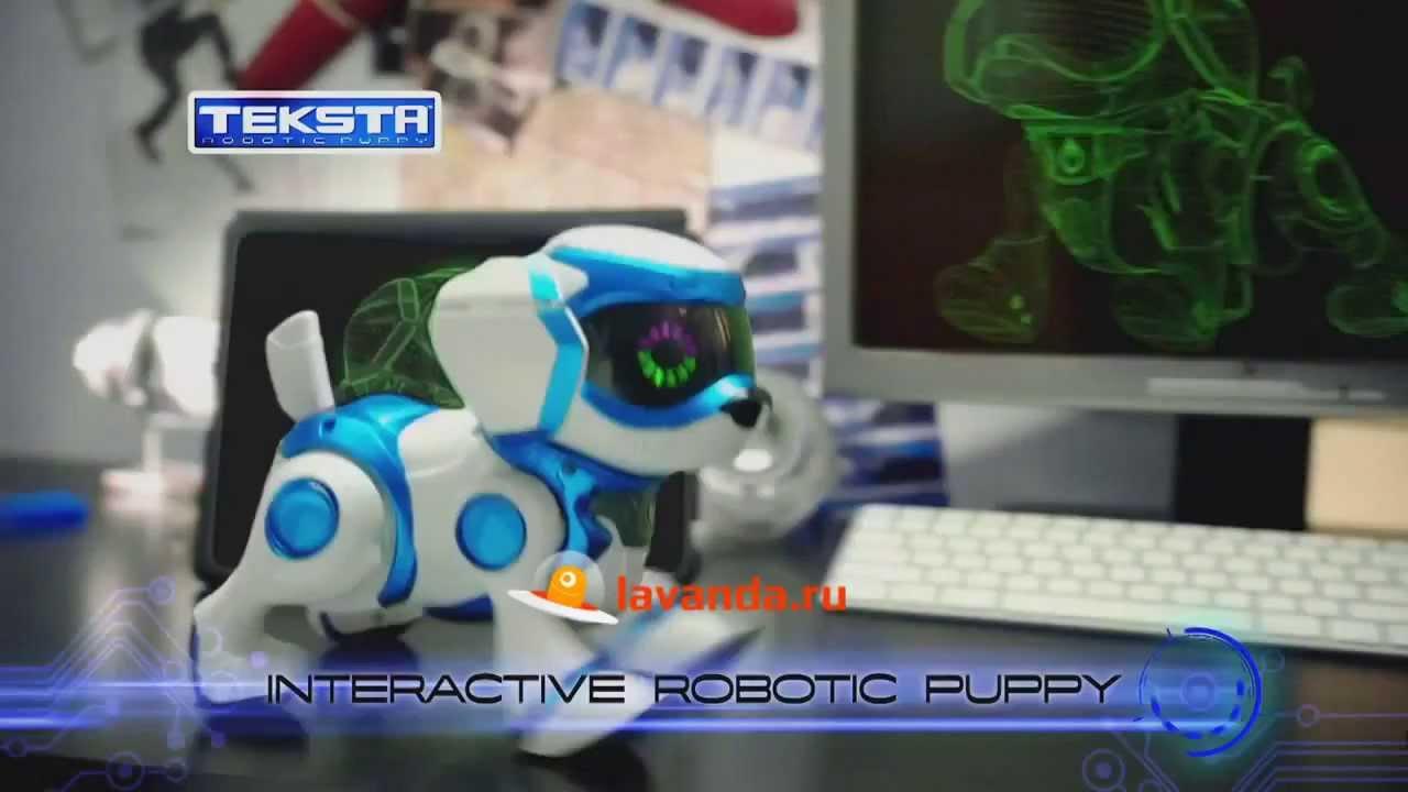 Игрушка текста собака робот купить