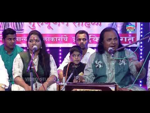 अल्पदेह आयुष्य    BHARATI MADHAVI    BALASAHEB WAIKAR   