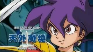 天外魔境Ⅱ Music/フィールド その壱 thumbnail