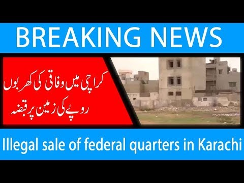 Illegal sale of federal quarters in Karachi | 25 Oct 2018 | 92NewsHD