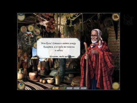 Игра Древние алмазы онлайн Ancient Jewels играть