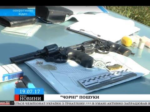 ТРК ВіККА: Заїжджих «чорних» археологів з наркотиками та зброєю затримали на Черкащині