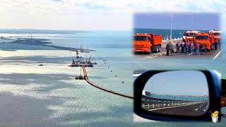 Керченский мост может рухнуть в любой момент – эксперт объяснил, почему