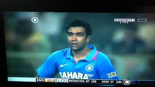 2012 Bundelkhand Funny cricket commentary