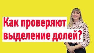 видео Не выделена доля по материнскому капиталу