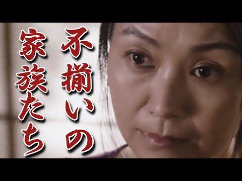 手塚理美『ふぞろいの...』美人女優の現在の姿に驚きを隠せない!2つの三角関係に隠されたとある秘密とは!?