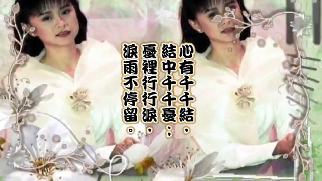 李碧華-開卷詩1985 - YouTube