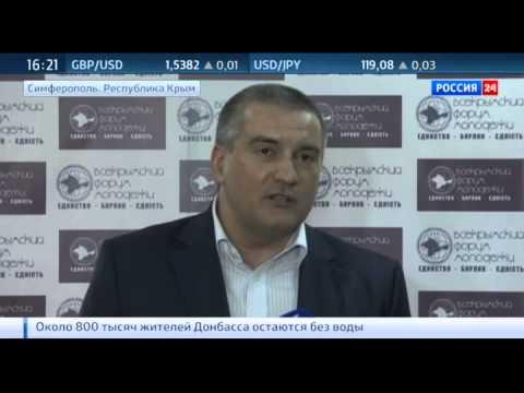 Порошенко пообещал вернуть Крым. Крым пообещал Порошенко трибунал
