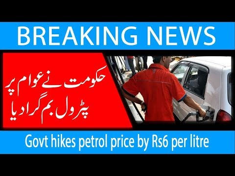 Govt hikes petrol price by Rs6 per litre | 31 March 2019 | 92NewsHD