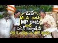 Why Did Governor Invite Pawan Kalyan to AT Home Party? | Latest Political Updates | NewsQube