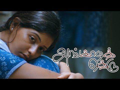 Angadi Theru Scenes | Yenge Poveno Enn Video Song | Mahesh Blasts Anjali | Anjali Feels Guilty