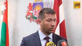 Почётное консульство Латвии открылось в Могилёве