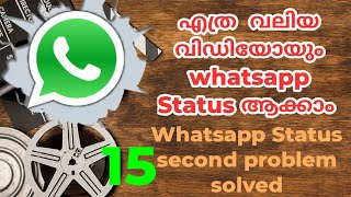 How to Post Long Video in Whatsapp Status   Whatsapp status 15 seconds problem Solved   Malayalam