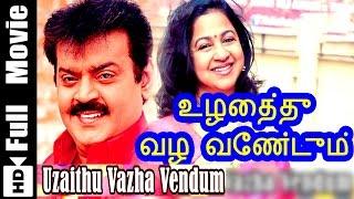 Uzaithu Vazha Vendum Tamil Full Movie : Vijayakanth,Radhika