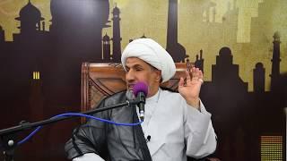 الدرس الرابع : انسانية القرآن وسماويته الجزء الثاني | الشيخ عبدالله النمر