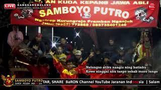 NELONGSO ATIKU Cover Voc WULAN JNP77 - SAMBOYO PUTRO Live GANGGANG MALANG 2019