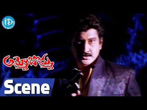 Ammo Bomma Movie Climax Scene || Rajendra Prasad || Suman || Uma Shankari || Sanmukh
