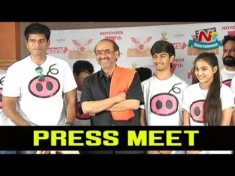 Adhugo Movie Press Meet | Ravi Babu | Nabha Natesh | Poorna | Suresh Babu | NTV Entertainment