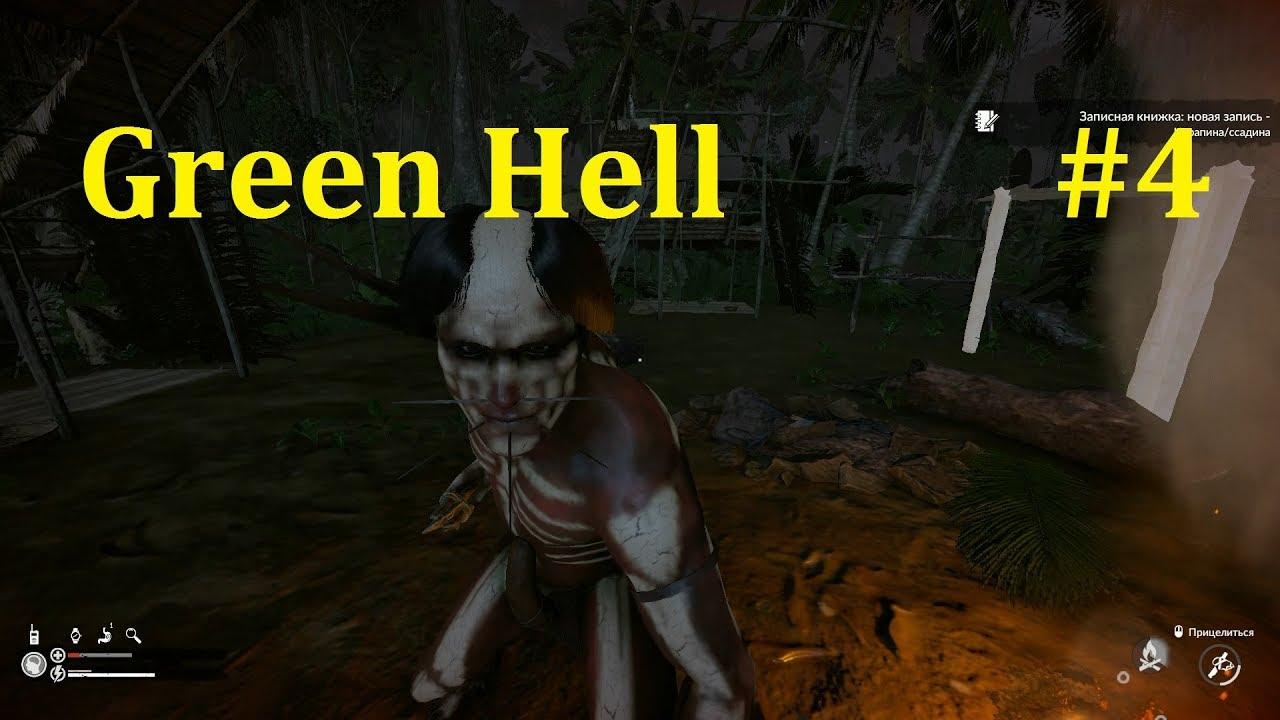 Green Hell Прохождение ► Полнейшая невезуха #4
