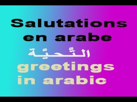 Salutations en arabe greetings in arabic youtube salutations en arabe greetings in arabic m4hsunfo