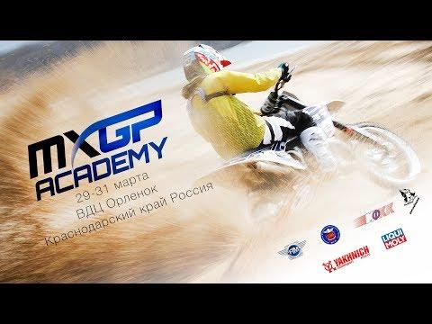 MXGP Academy - Orlyonok, Russia