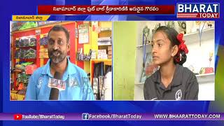Nizamabad Football Player Elected As India U-17 Football Team Captain | Player Soumya | Bharat Today