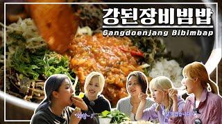 [새참특집] 일한 자, 맘껏 먹어라! 트와이스가 맛 본 꿀맛 같은 '비빔밥' Let's eat Bibimba…