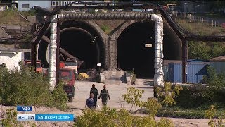 Депутаты Госдумы обсудят строительство «Восточного выезда» из Уфы