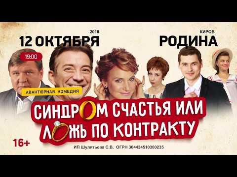 //www.youtube.com/embed/ONMdOnUxtC8?rel=0