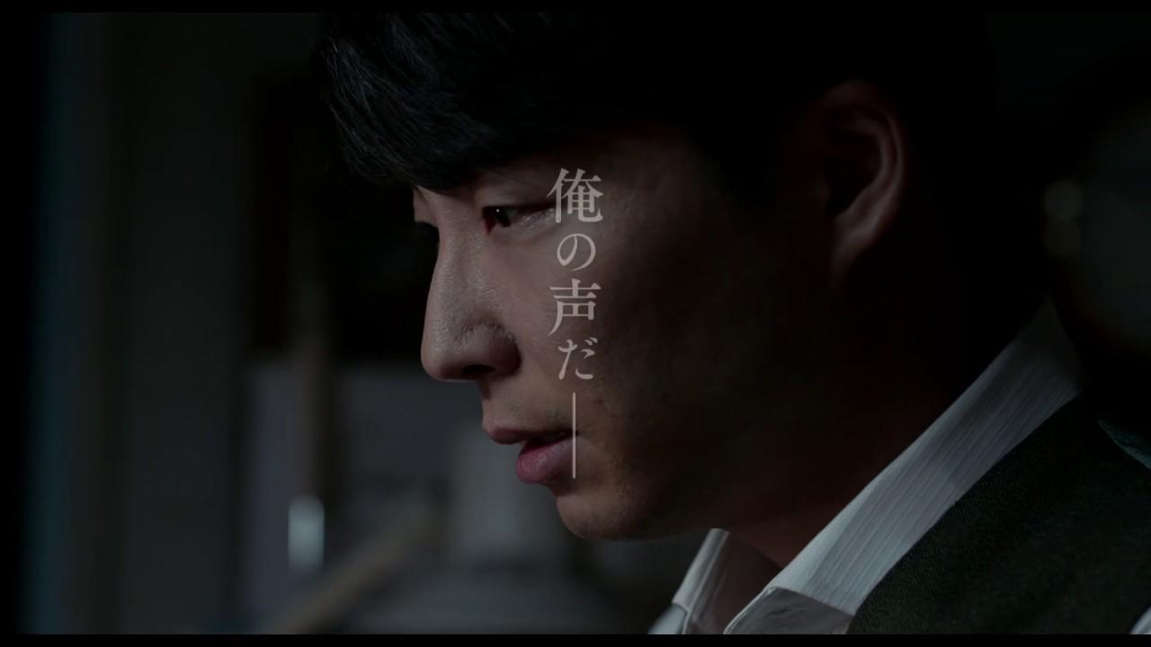 ゆき子 相棒 篠原