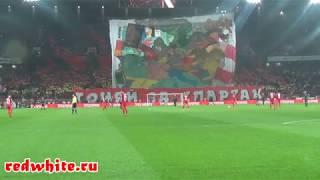 Фанаты Спартака на дерби Спартак - цкг 3:0