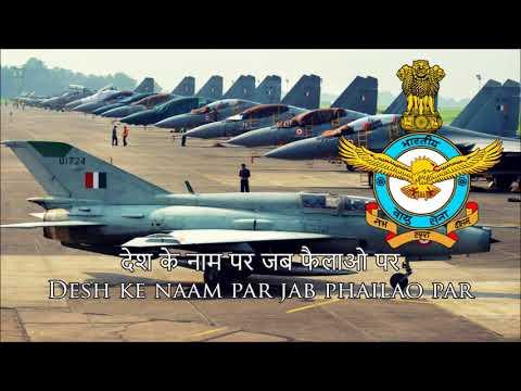 Indian Air Force Song - Desh pukare jab sab ko (When the nation calls)