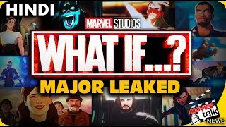 MCU What If : MAJOR LEAKED Scenes Breakdown [Explained In Hindi]