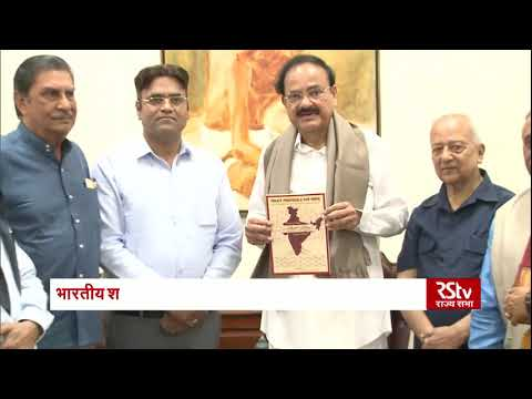 Vice President releases 'Policy Proposals of India' journal by Anubhav Srivastava