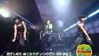 Miyu - Just 4 your luv