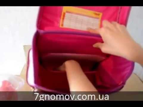 163 модели школьных ранцев для первоклассника в наличии, цены от 675 руб. Купите ранец для школы с бесплатной доставкой по оренбургу в интернет-магазине дочки-сыночки. Постоянные скидки, акции и распродажи!