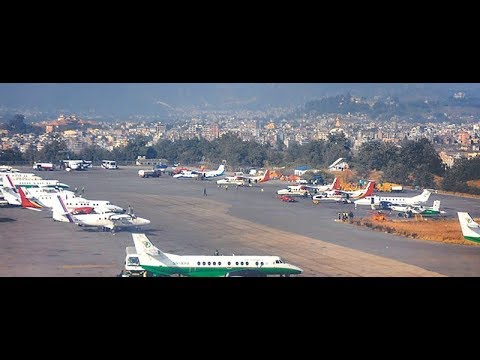 Tribhuvan International Airport (TIA) Kathmandu