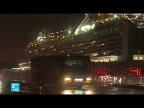 فيروس كورونا..السلطات الأمريكية تجلي رعاياها من السفينة السياحية الراسية قبالة سواحل اليابان