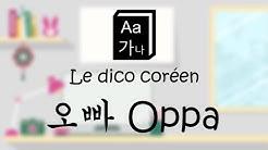 Le Dico Coréen - Oppa 오빠