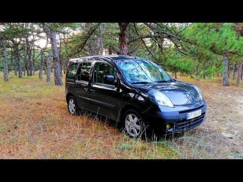 Renault Kangoo РАСПИЛ  спустя 8 тысяч пробега. Наждак.