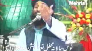 Download Mufti  Muhammad  Hanif  Qureshi   milad 01 MP3 song and Music Video