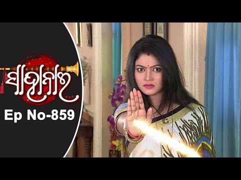 Sahanai Ep 859 -8th March 2017
