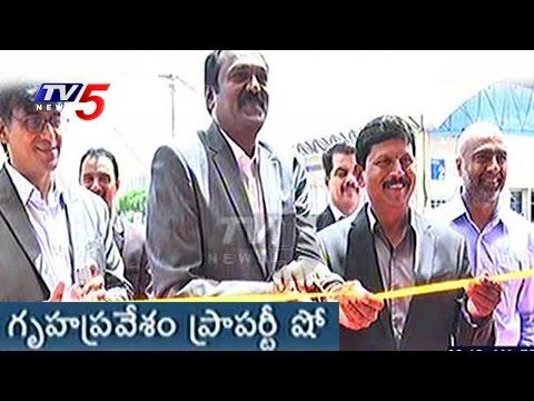 Indiaproperty.com's Gruha Pravesham Property Show Launched | Hitex | TV5 News
